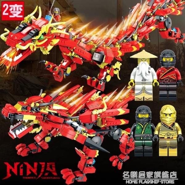 幻影忍者神龍2020新品恐龍積木拼裝玩具益智機器人男孩機甲四頭龍【名購新品】