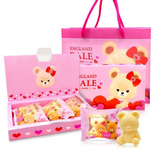 英國貝爾抗菌香皂禮盒3入 (甜心安娜款) 喝茶禮盒 結婚用品 婚禮用品【皇家結婚用品百貨】