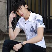 短袖印花襯衫 男士仙鶴刺繡修身青少年免燙襯衣《印象精品》t375