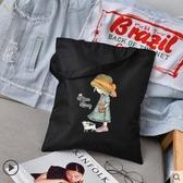 帆布包女斜挎日系ins包包學生單肩拎韓版大容量裝書文藝手提袋子-風尚3C