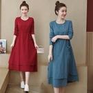 洋裝棉麻裙子連身裙中大尺碼L-5XL棉麻連衣裙秋復古時尚氣質遮肚收腰顯瘦過膝中長裙R029A-8029.