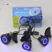 魚缸LED燈防水彩色照明燈魚池潛水射燈單頭一拖三潛水照明燈  igo 『名購居家』