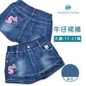 女童 牛仔短褲 裙褲[1177-8] RQ POLO 春夏 中大童 17-27碼 童裝 現貨