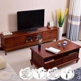 電視櫃 歐式實木電視櫃現代簡約小戶型迷妳美式客廳臥室電視機櫃茶幾組合 愛丫愛丫