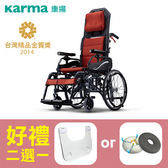 【康揚】鋁合金輪椅 手動輪椅 仰樂多515 空中傾倒型 ~ 超值好禮2選1