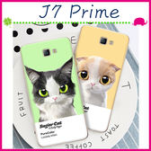 三星 Galaxy J7 Prime G610 寵貓系列手機殼 大眼貓咪背蓋 PC手機套 可愛萌貓保護套 彩繪保護殼 硬殼