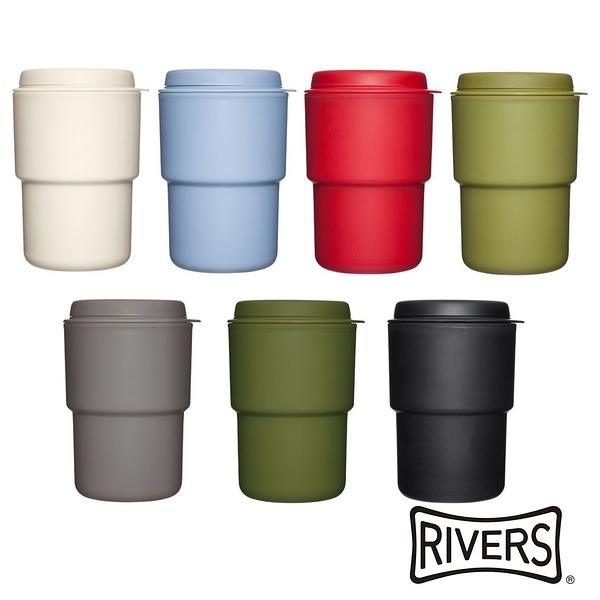 日本Rivers WALLMUG DEMITA隨行杯290ml (共7色)