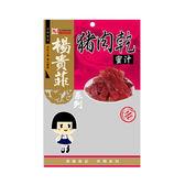 德昌蜜汁豬肉乾80g【愛買】
