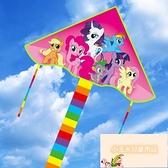 風箏大型微風易風卡通簡單線輪兩個成人【小玉米】