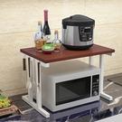 雙層廚房置物架 收納架 微波爐 調料架 ...