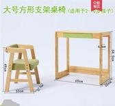 學習書桌 實木可升降兒童學習桌椅套裝小學生家用小孩書桌幼兒園寶寶寫字桌 名稱