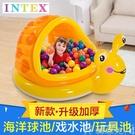海洋球 intex兒童海洋球池圍欄家用室內一歲寶寶充氣玩具球類波波球池 新年禮物