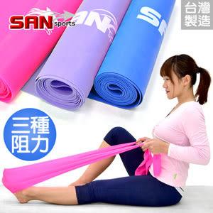 台灣製造 彼拉提斯帶(三種厚度)韻律瑜珈帶彈力帶.皮拉提斯帶拉力帶.芭蕾拉筋帶【SAN SPORTS】