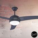 吊扇燈★52吋簡約黑2燈吊扇燈♥燈具燈飾...