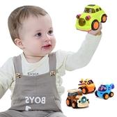 迴力車慣性車 兒童卡通小汽車飛機火車直升機4輛裝-JoyBaby