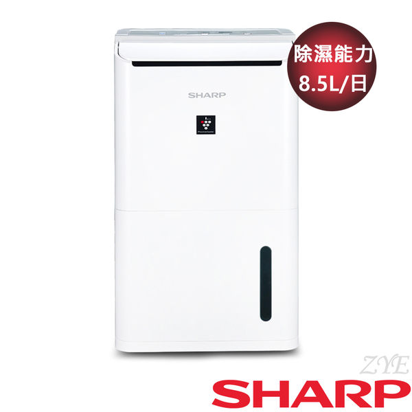 SHARP夏普 8.5L自動除菌除濕機DW-H8HT-W