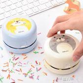得力迷你桌面吸橡皮擦屑削電動吸塵器清潔強力微型清理橡皮渣灰神器家用   9號潮人館  IGO