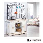 伊麗莎白4尺餐櫃組(20HY2/A397-03)/H&D東稻家居