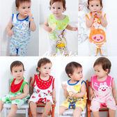 造型連身衣 嬰兒 背心爬衣 男寶寶 女寶寶 卡通 哈衣 爬服 附圍兜 Augelute Baby 31231