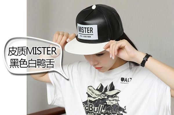 [協貿國際]韓版平沿帽嘻哈帽潮棒球帽皮質MISTER黑色白鴨舌