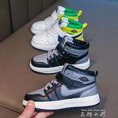 男童運動鞋秋款影子灰高幫女童板鞋2021年春秋款新款兒童旅游鞋aj