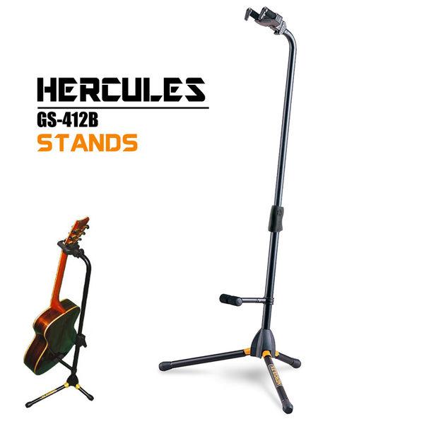 小叮噹的店- 靠背式吉他架 GS412B 海克力斯 HERCULES