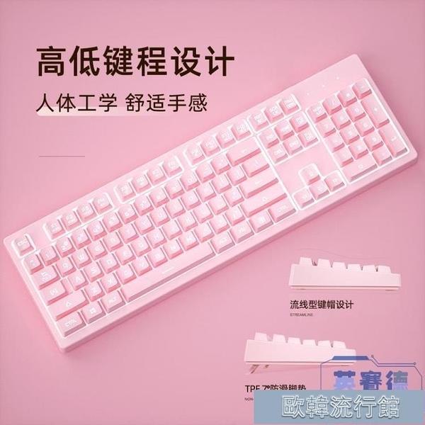 真機械手感鍵盤遊戲辦公專用有線靜音背光外接鍵盤 歐韓流行館