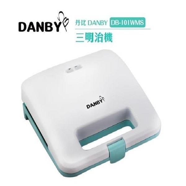 【南紡購物中心】丹比  DANBY 熱壓三明治機  DB-101WMS