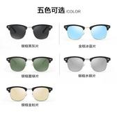 墨鏡男士潮人新款韓版復古眼睛開車駕駛司機偏光太陽眼鏡