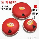 紅寶石可意大中小號磁療保健電暖寶/電熱餅暖手寶充電/暖手餅包郵 創意新品