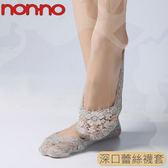 儂儂non-no 深口蕾絲襪套 灰色12雙/組