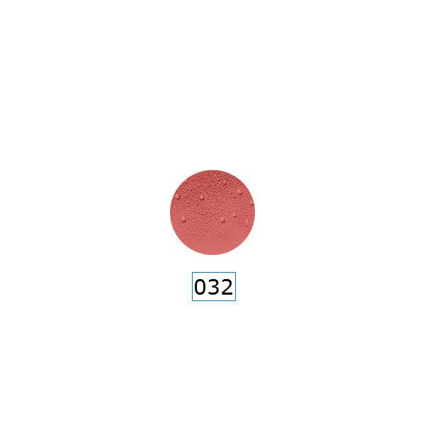 LANCOME 蘭蔻 激光煥白氣墊腮紅 7g(3色)