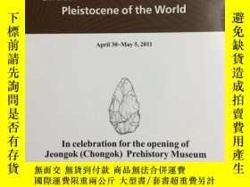 二手書博民逛書店The罕見2nd International Symposium