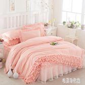 蕾絲床裙 蕾絲床裙式床罩式4四件套純色花邊多件套  KB3321【宅男時代城】TW