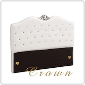 【水晶晶家具/傢俱首選】JM1682-6格蘭德5呎皇冠造型白皮鑲鑽雙人床頭片~~床底另購