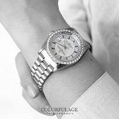 范倫鐵諾Valentino 背板鏤空自動上鍊機械手錶 銀色滿天星珍珠貝面腕錶  柒彩年代 【NE1360】原廠