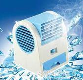 usb冷喷器  USB充電風扇迷你靜音便攜式噴霧加濕小型空調制冷辦公室學生寢室  歐韓流行館