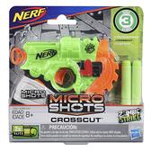 1-2月特價 NERF樂活射擊遊戲 MICROSHOTS 超微掌心雷 ZOMBIE STRIKE打擊殭屍 CROSSCUT TOYeGO 玩具e哥