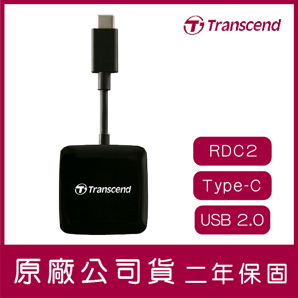 Transcend 創見 Type-C 智慧讀卡機 Smart Reader RDC2 讀卡機 C2 OTG TypeC