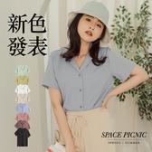 短袖 襯衫 Space Picnic|素面V領開襟短袖襯衫(現貨)【C19033039】