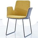 餐椅 CV-774-11 韋藍德綠灰餐椅【大眾家居舘】