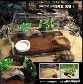 飼養箱/爬蟲盒亞克力蜘蛛蝎子蜈蚣寄居蟹甲蟲蛇拼裝爬蟲飼養盒Mc2433『M&G大尺碼』TW