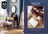 【大熊傢俱】KFD 6601 歐式 輕奢華 典雅 新古典 化妝台 妝鏡 妆凳 臥室 收納