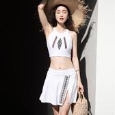韓國復古性感時尚氣質小香風分體平角裙式保守比基尼溫泉游泳衣女
