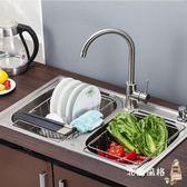 瀝水架涼碗架不銹鋼洗碗槽瀝水架水池控水架瀝水籃廚房用品洗菜盆置物架xw 全館免運