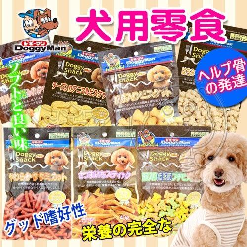 【培菓平價寵物網 】DoggyMan》犬用消臭餅乾/雞肉條/一口甜薯條-40~100g