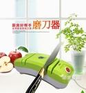 磨刀石電動砂輪機家用磨刀器多功能廚房電動磨刀機菜刀磨刀石磨刀神器