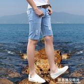 夏季薄款破洞牛仔短褲男五分褲直筒修身男士中褲5分百搭馬褲潮流
