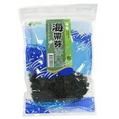 【清淨生活】 海帶芽(100g/包)