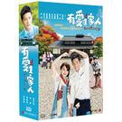 有愛一家人 DVD ( 房思瑜/宥勝/周...